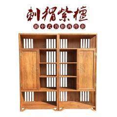 刺猬紫檀原木烫蜡新中式书柜两件套(订金1)