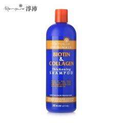 Renpure淳沛 生物素胶原蛋白洗发水473ml