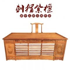 刺猬紫檀原木烫蜡新中式班台两件套(订金1)
