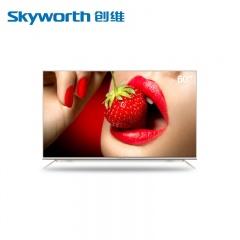 创维/Skyworth 60英寸4K智能网络平板电视60V8E