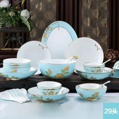 G20峰会宴会瓷 中式餐具(29头)