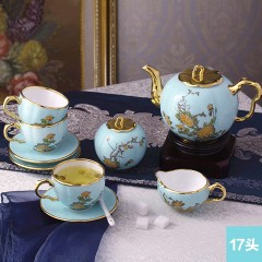 G20夫人瓷  咖啡杯咖啡壶奶缸套组