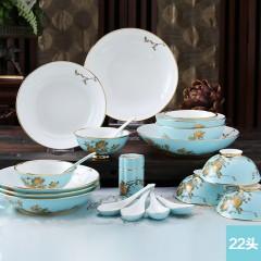 G20峰会宴会瓷 中式餐具(22头)