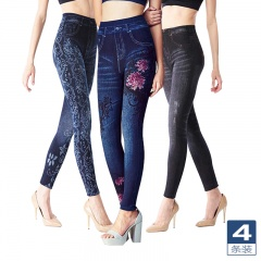 BC名模超高腰蓄热绒极暖裤四条组