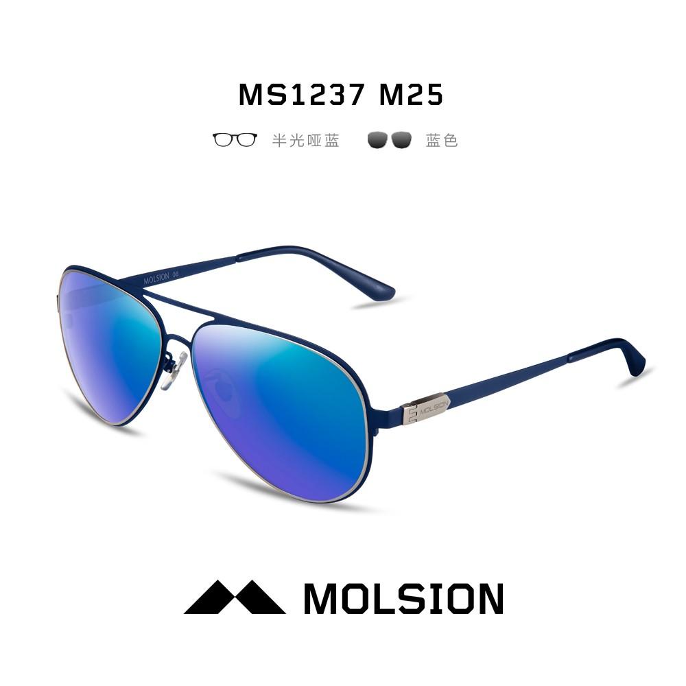 陌森眼镜 男眼镜墨镜偏光太阳镜飞行员司机驾驶镜ms1237 m25镜框蓝色