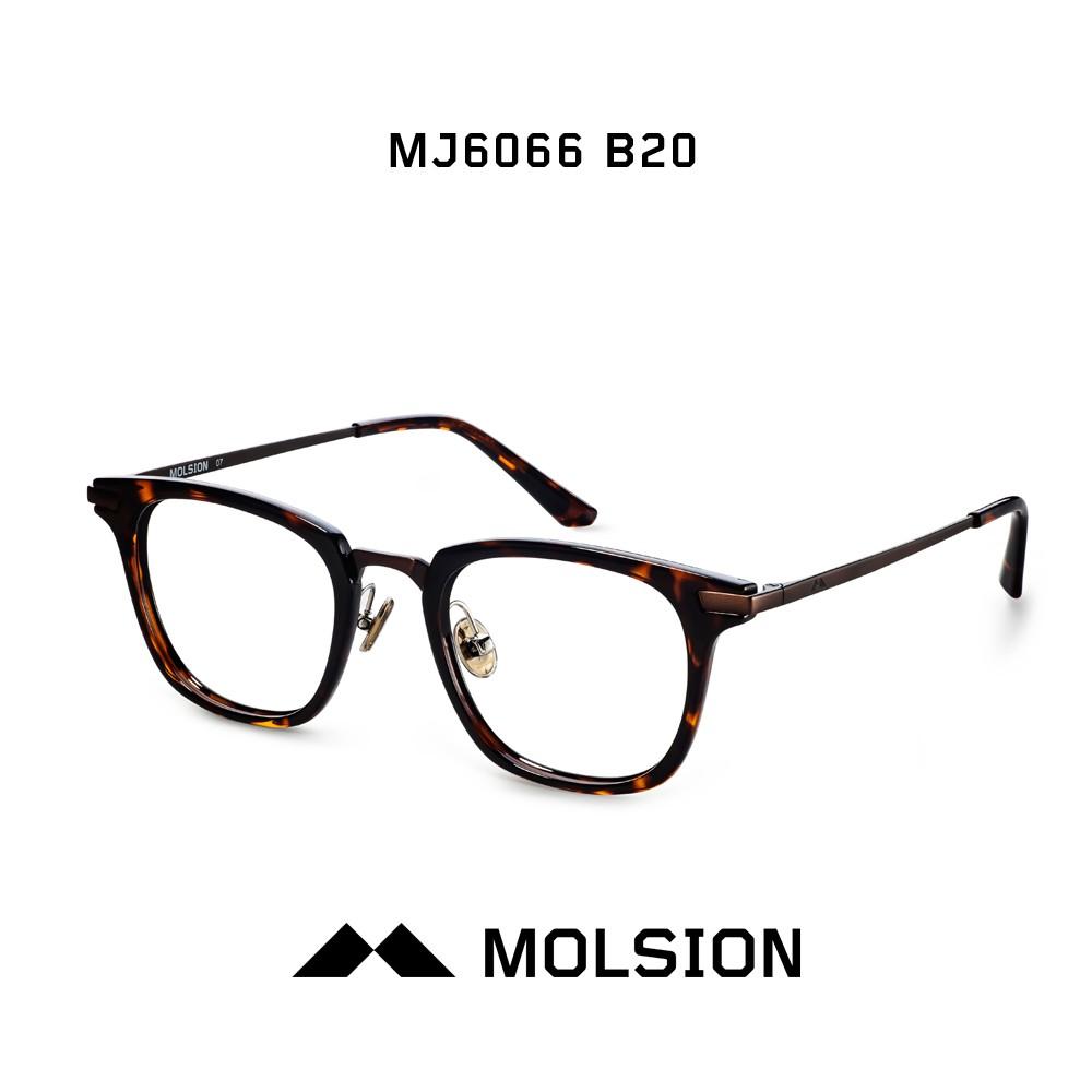 陌森眼镜 近视镜光学架眼镜架眼镜框全框mj6066 b20