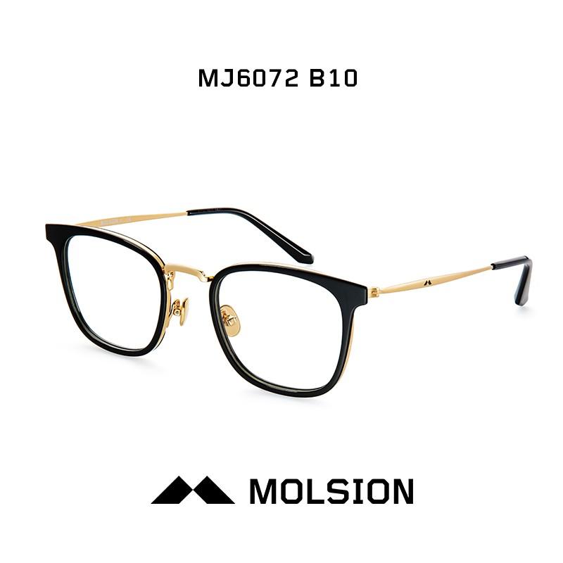 陌森眼镜 近视镜光学架眼镜架全框男mj6072 镜框黑色