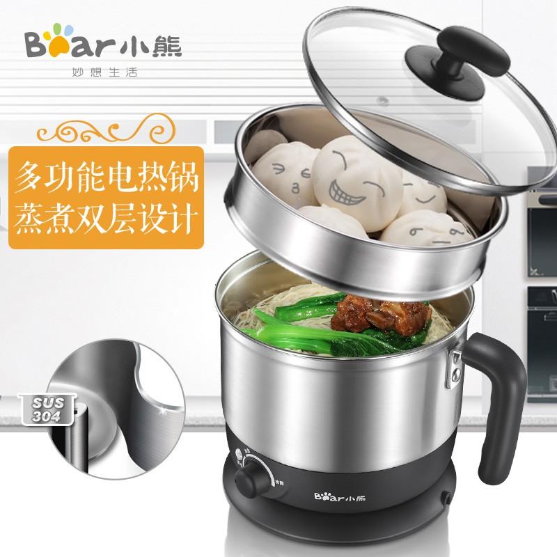 bear/小熊 drg-c123 多功能电煮锅 小熊电热锅电蒸锅