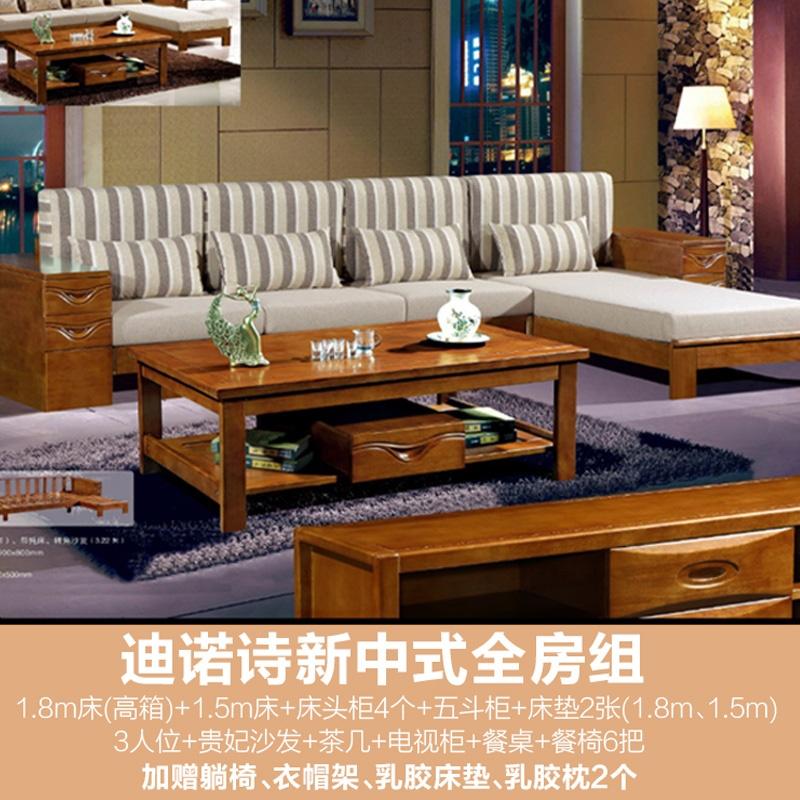 梦洁床垫价格_迪诺诗新中式全房 【图片 价格 品牌 报价】- 快乐购商城