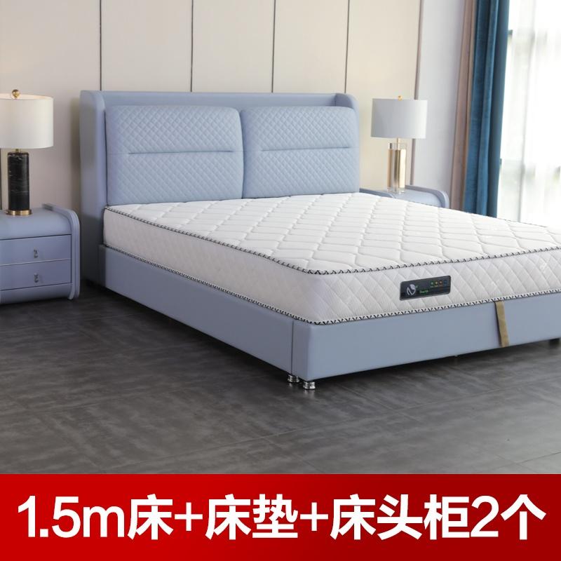 梦洁床垫价格_艾芙兰尼百搭时尚卧室1.5米皮床(包含1.5M床+床垫+床头柜*2 ...