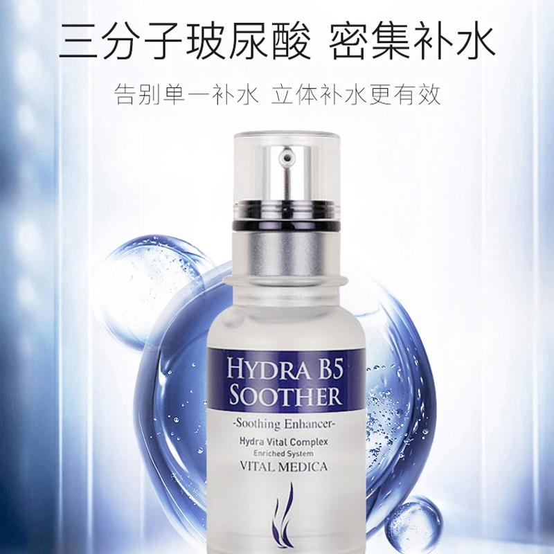 (跨境)韩国AHCB5玻尿酸精华液30ml